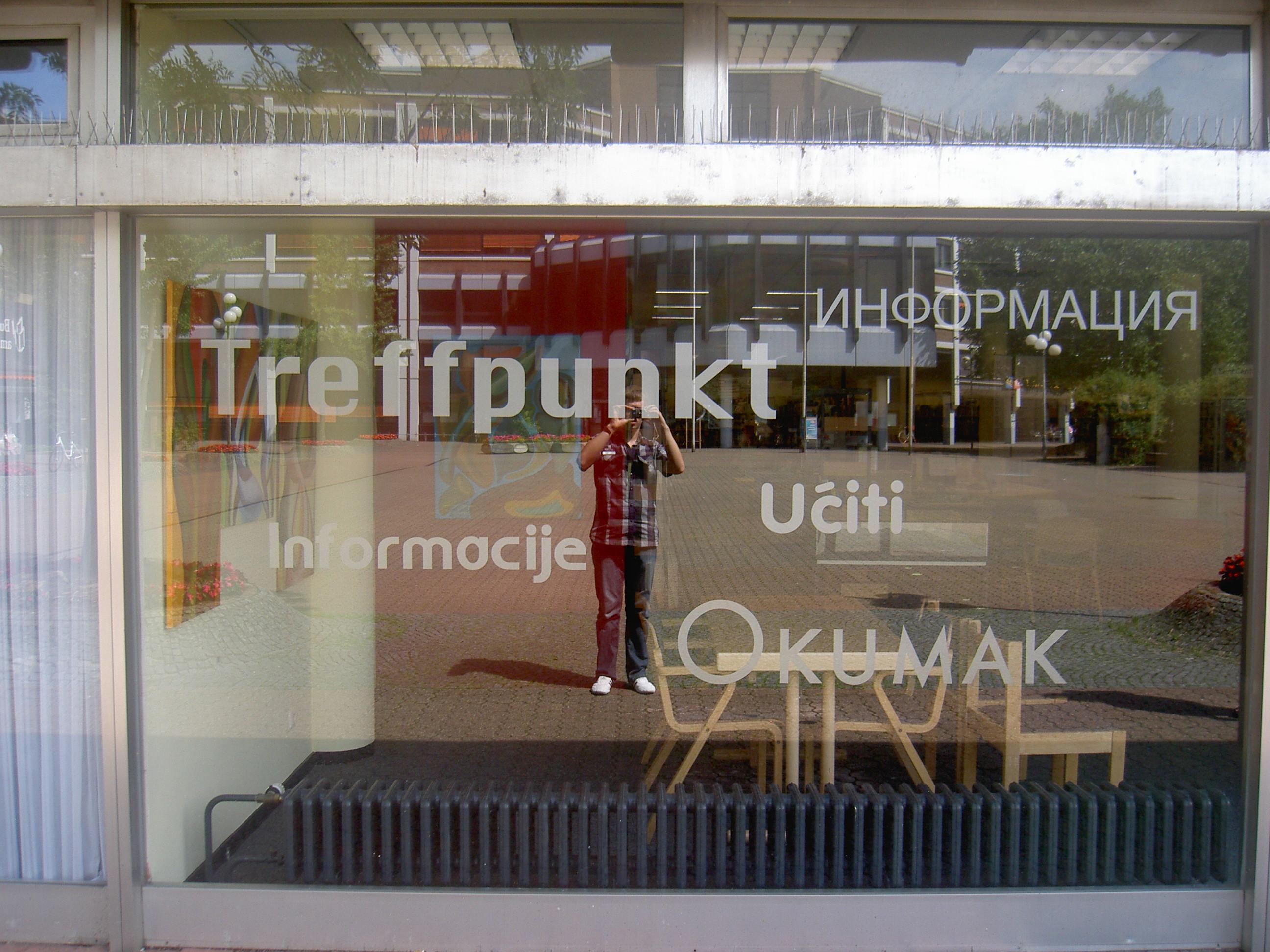 InfoTreff Stadtbücherei Kamp-Lintfort